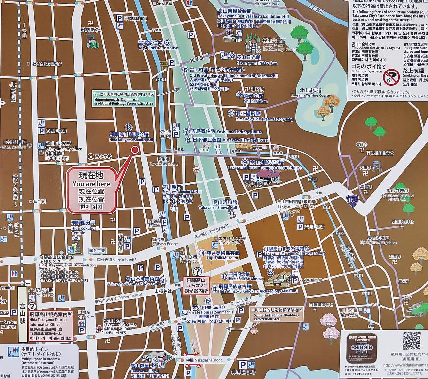 古い町並みの地図 古い町並みの地図/高山の古い町並み 古い町並みの地図/高山の古い町並み TOP