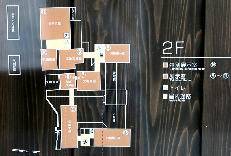 2階案内図