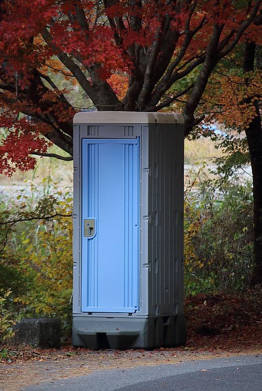 仮設トイレがあります