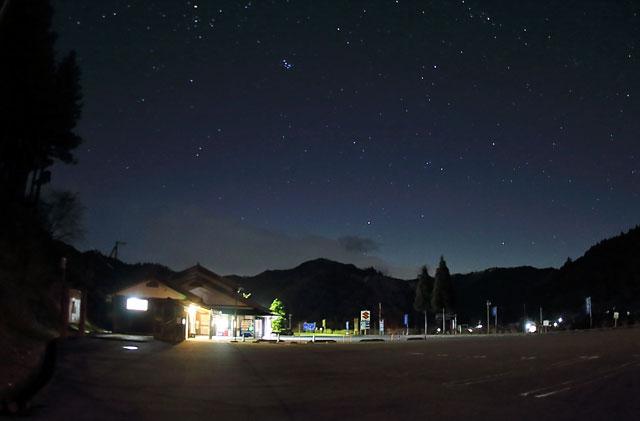 道の駅美杉の全景と星空