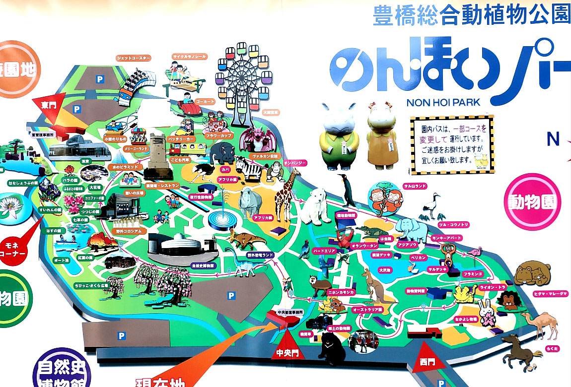 マップ(案内図)