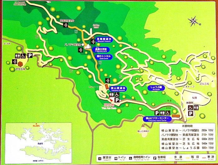 横山展望台付近の観光マップ
