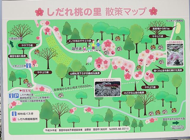 しだれ桃の里の地図
