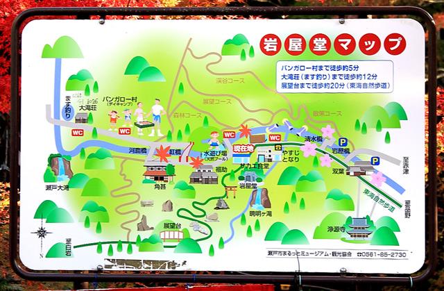 岩屋堂公園のマップ/岩屋堂公園の紅葉