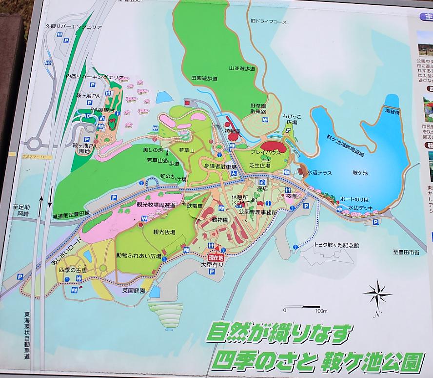 鞍ケ池公園の広域マップ