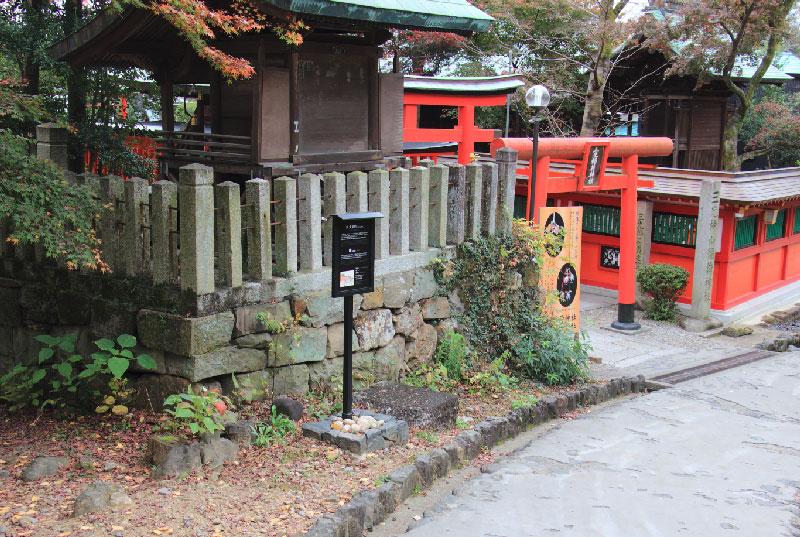 松の丸門跡