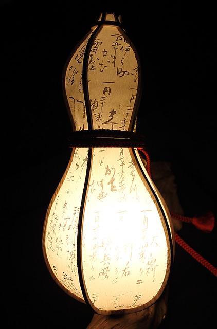 ひょうたんの形をした明かり
