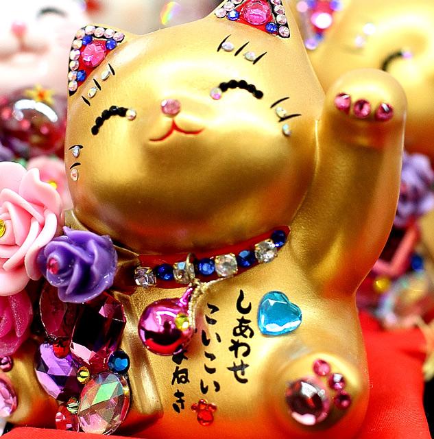 金色の招き猫