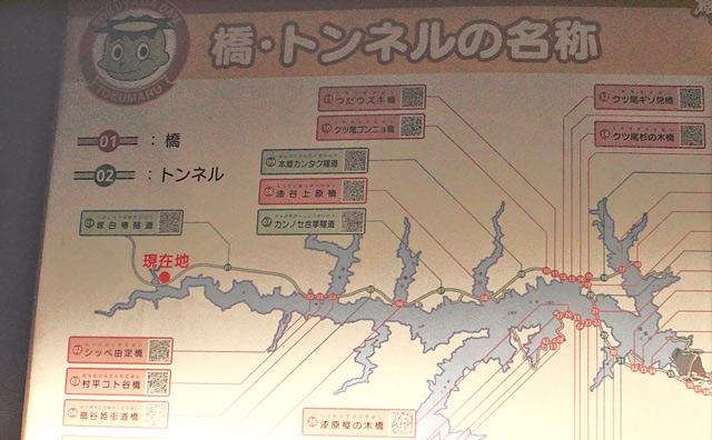 徳山ダムの地図