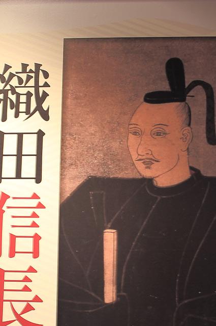 織田信長の肖像画