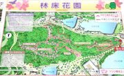 林床花園の地図