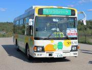 無料園内バス
