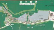 日本庭園の地図