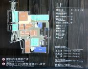 1階案内図