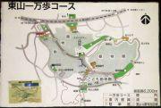 東山一万歩コースの地図