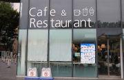 ミュージアムカフェ&レストラン