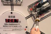電気抵抗を測定する