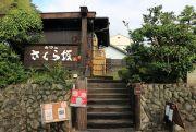カフェ桜坂