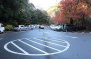 最も近い駐車場