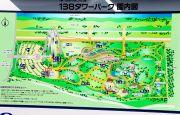 138タワーパークの地図