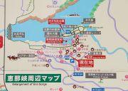 恵那峡周辺の観光マップ
