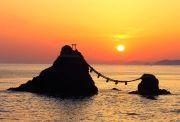 ロープの間から日の出がみられる場所