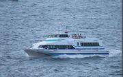 名鉄海上観光の高速船