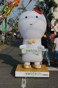 安城七夕祭りの公式トキャラクタ「きーぼー」