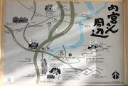 内宮周辺の地図