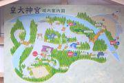 内宮の地図