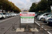 荒子川公園の駐車場