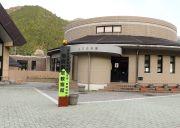地震資料館