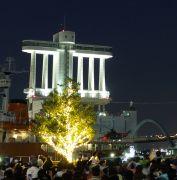 名古屋港ポートビルと海洋博物館