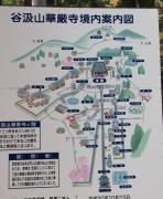 華厳寺案内マップ