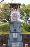 大名櫓型時計塔