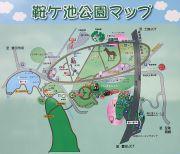 鞍ケ池公園の詳細マップ