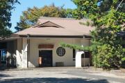 三の丸会館