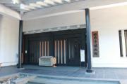 田原史博物館
