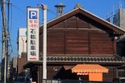 石橋駐車場