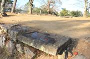 天守跡の石棺