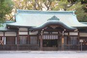 上知我麻神社(かみちがま)