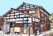 レナの家のモデルとなった建物