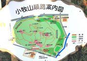小牧山のマップ