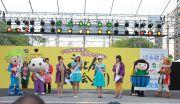 名古屋圏観光宣伝協議会のPR
